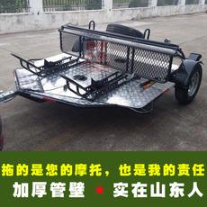 Прицеп Smooth sailing ATV