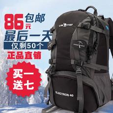 Туристический рюкзак Camel 8018 40L50L60L