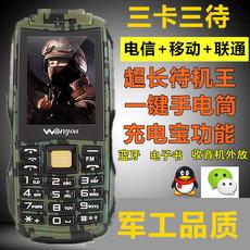Мобильный телефон Simdo 4g