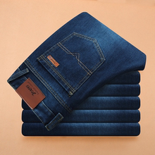 Spring and autumn thick young and middle-aged welding wear-resistant straight casual jeans