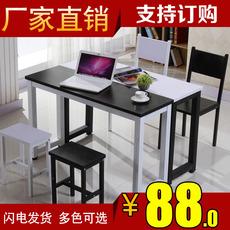 стол для учебных
