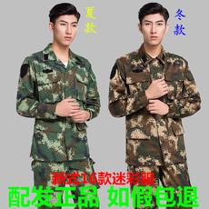 Куртки, костюмы для военного обучения Tiramisu