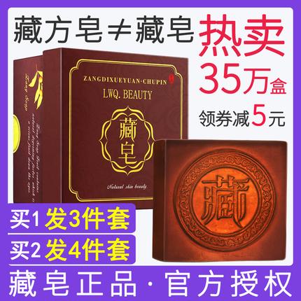 双十一/11.11优惠折扣活动藏地雪源旗舰店
