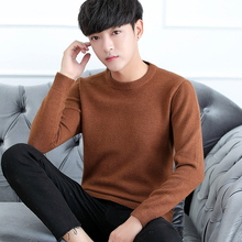 Long sleeve thin knit sweater in autumn and winter