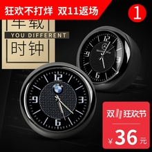 Innovative luminous vehicle clock clock, watch, interior clock, electronic clock, quartz display, modification schedule