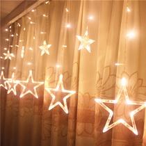 Огни звезды светодиодов огней огни звезды спальня световой занавес света общем Светильники декоративные светильники номер