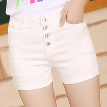 High waist Joker slim Korean white size students hot pants