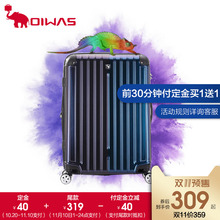 Chameleon Oiwas pull box, male 20 inch suitcase, female trunk, universal wheel, 25 inch password bag.