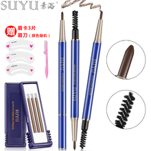 Four sets of eyebrow pen waterproof, sweat-proof, non-decoloring, natural and lasting water mist eyebrow powder