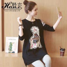 Одежда Больших размеров Han.e h16qs10109 200