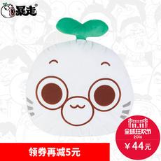 Плюшевые аниме-подушки/игрушки You go