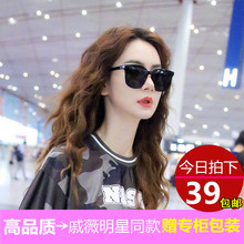 2018 new Qi Wei stars with the same sunglasses, Korean version, retro sunglasses, men's round face ins net red glasses.