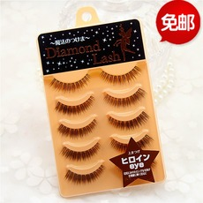 OTHER Diamond Lash DL54042