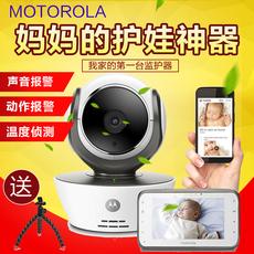 Детский монитор Motorola MBP854