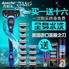 Apache 381 12