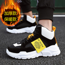 Men's shoes 2019 new low top warm sports shoes casual shoes low top small white shoes men's fashion