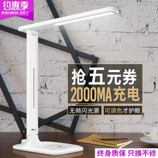 Лампа для чтения Esaer LED