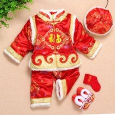 Китайский традиционный наряд для детей Wake