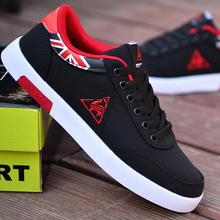 Autumn men's shoes, canvas shoes, men's casual shoes, Korean style shoes, sports shoes, students' low tide shoes.