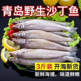 鱼家香 水浸金枪鱼185g6沙拉寿司材