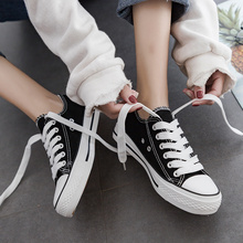 New all-around small white plush board shoes