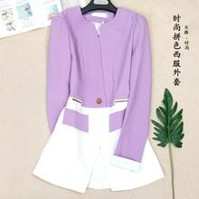 Kuga autumn new fashion color contrast suit one button