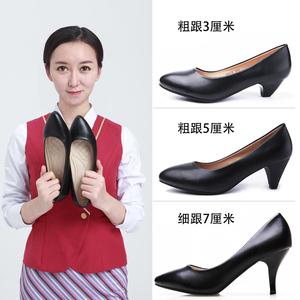 春秋单鞋工作鞋女黑色浅口职业鞋舒适防滑软底尖头高跟鞋大码女鞋女鞋