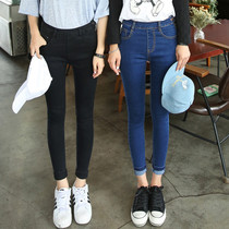 Angel Lee-Korean edition slim tight student pencil pants