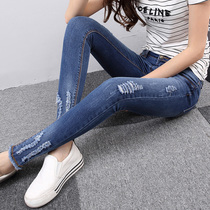 Angel Lee Korean holes in students  high waist stretch skinny jeans