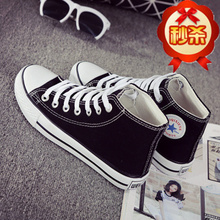 Summer flat sole high top breathable casual couple shoes