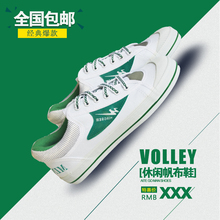 Double Star Fashion Life Leisure Canvas Shoes Men and Women Sports Shoes Low Up Canvas Student Shoes Couple Shoes