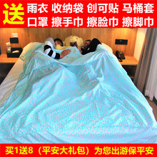 Travel, sleeping bag, adult surrender restraint Hotel, outdoor travel, single person, adult, lovely couple