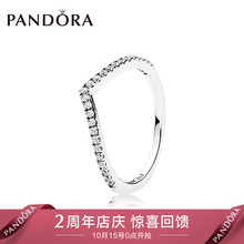 PANDORA Pandora wishes to twinkle 925 silver rings, 196316CZ joints, and quit women.