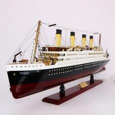 Декоративный корабль xh1663/64
