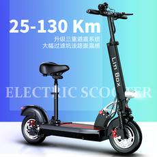 Электрический скутер Lb