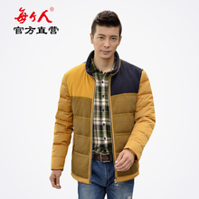 Zhu Wei, everyone's semi-finished clothing, leather and shell