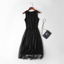Modal suspender mesh loose bottomed sleeveless dress