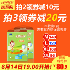 Diapers Partner (mother and child) Xxl