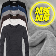 Men's round collar, warm winter, pure color bottoming shirt