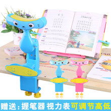 Children's and students' myopia prevention sitting posture corrector eye protection writing learning adjusting posture artifact writing work stand table