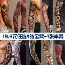 4 full arm + 4 half arm floral arm tattoo stickers waterproof men's and women's durable tattoo stickers Prajna Buddha wear resistant