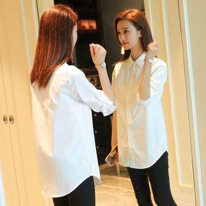 白衬衫女长袖加绒2017秋装新款纯棉宽松韩版上衣中长款打底衬衣寸长袖衬衫女