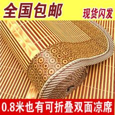 Плетеная циновка для