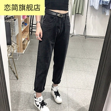 Fat sister large straight high waist loose skinny jeans