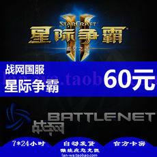 X-версии StarCraft