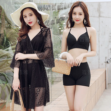 Swimwear solid color lace skirt three piece set with steel band supporting sexy gathering department show thin South Korean ins style women's swimwear