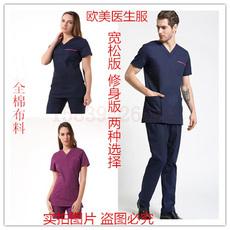 Униформа для медперсонала Nightingale