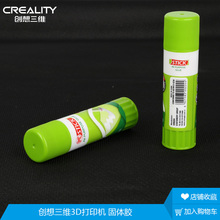 Creating Fast Connector of Solid Adhesive for Nozzle of 3D Printer Fittings