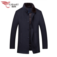 Men's coat Liewei 1692 2017