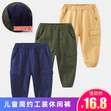 Children's overalls autumn and winter children's cotton pants autumn casual pants baby pants boys' Plush pants warm pants